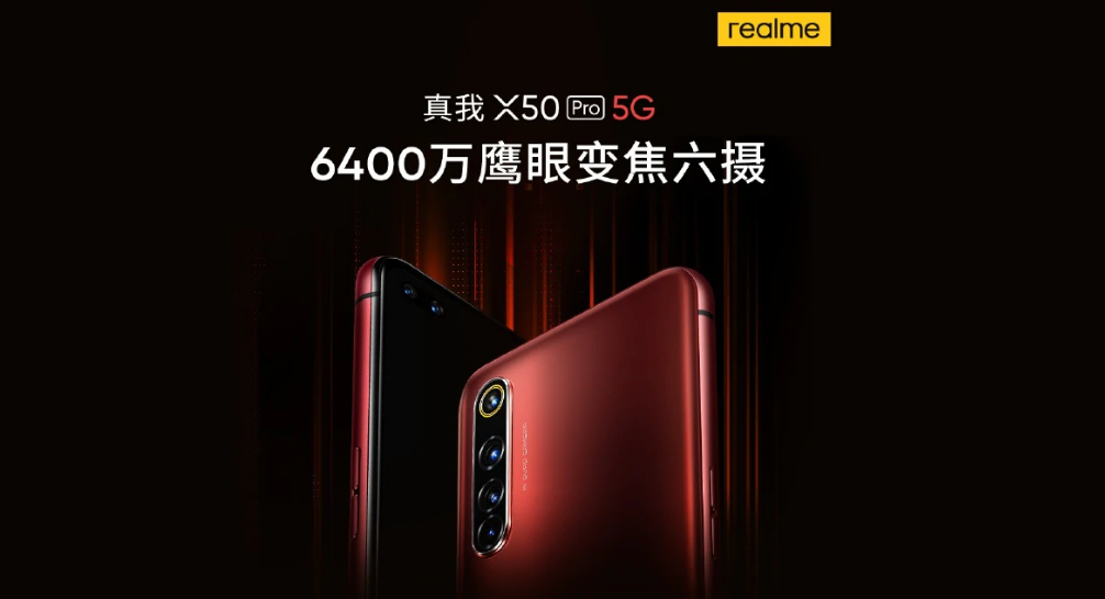 Realme X50 Pro 5G to deliver the best camera experience
