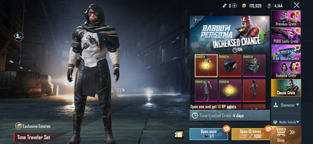 How to get the Legendary Outfit in PUBG Mobile