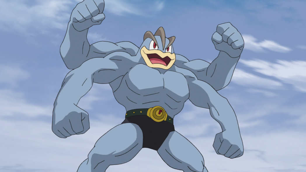 Who is the Strongest Pokemon
